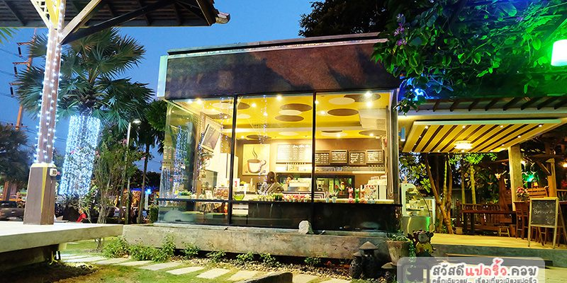 ร้านอาหาร บุรีมายา