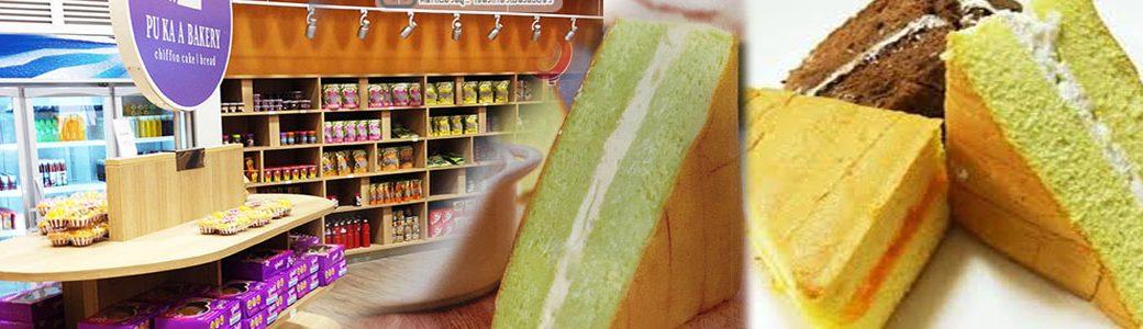 ร้านปูกะเอ ชิฟฟ่อน เค้ก (Chiffon Cake)