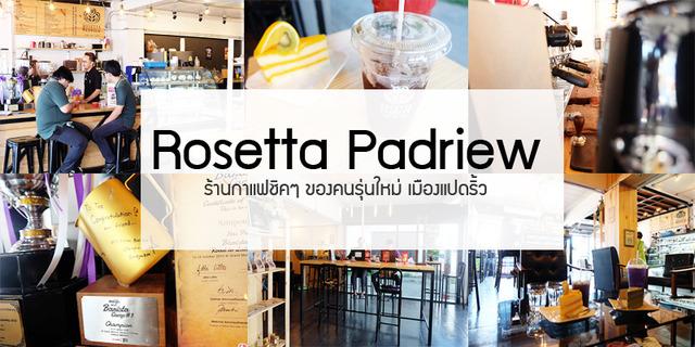 Rosetta Cafe